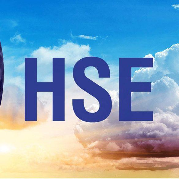دوره آموزشی HSE